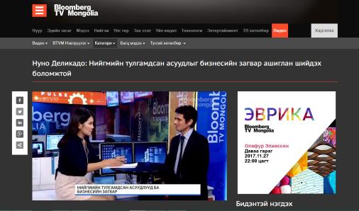 Bloomberg_TV_Mongolia